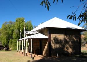 Музей. Бывшая телеграфная станция Alice Springs