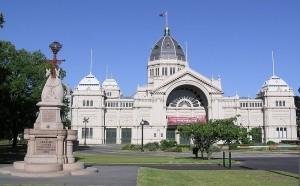 Королевский выставочный центр