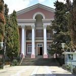 Санаторий «Черноморец»
